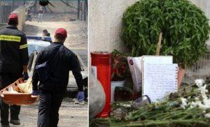Κατάθεση υποστράτηγου της Πυροσβεστικής: Οι υπουργοί γνώριζαν για νεκρούς στο Μάτι πριν από τη σύσκεψη με τον Τσίπρα.