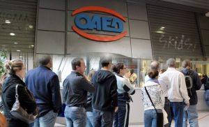 ΟΑΕΔ: Τι ισχύει για την καταβολή βοηθήματος ανεργίας σε αυτοτελώς και ανεξαρτήτως απασχολούμενους