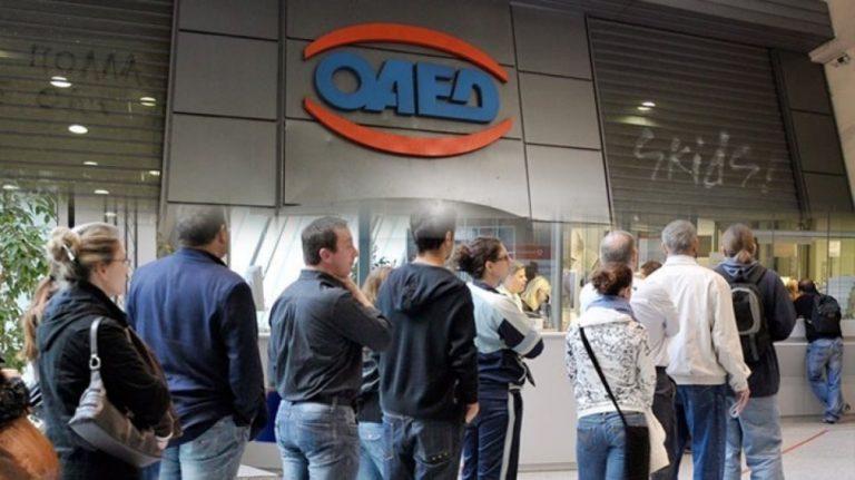 ΟΑΕΔ – Ειδικό βοήθημα: Ποιοι δικαιούνται έως και 720 ευρώ