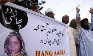 Η απίστευτη ιστορία χριστιανής που απειλείται με εκτέλεση στο Πακιστάν… για λίγο νερό