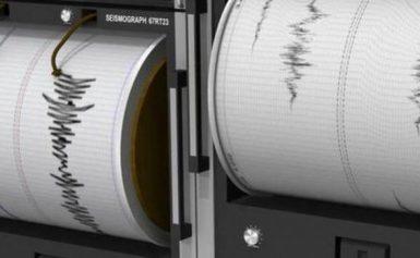 Σεισμός 5 Ρίχτερ στα ελληνοαλβανικά σύνορα! Κουνήθηκε η Καστοριά