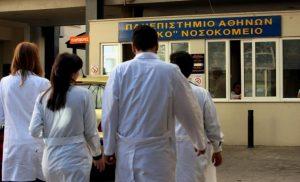 Έρευνα-σοκ: Δημόσιος κίνδυνος οι υπηρεσίες Υγείας για έξι στους δέκα γιατρούς