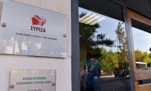 Αυτές είναι οι αρμοδιότητες που ανατέθηκαν στα μέλη της ΠΓ του ΣΥΡΙΖΑ