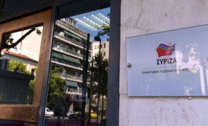Μαίνεται ο εμφύλιος στον ΣΥΡΙΖΑ: «Προεδρικοί» εναντίον 53 και όποιος αντέξει