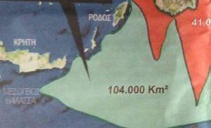 Νέες προκλήσεις – Οι Τούρκοι μπλοκάρουν την Κρήτη: Ο χάρτης – ντοκουμέντο