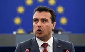 Το VMRO μιλά για ήττα Ζάεφ στη συμφωνία των Πρεσπών