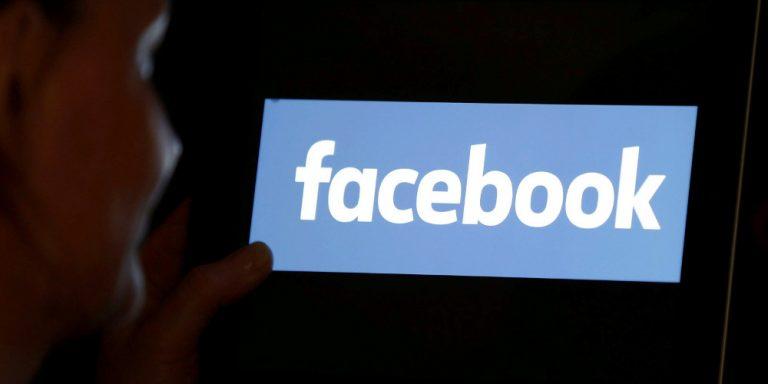 Το Facebook διέγραψε 82 ύποπτους λογαριασμούς που συνδέονταν με το Ιράν
