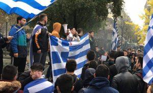 «Σείεται» η Λάρισα: «Ελλάς, Ελλάς, Ελλάς – Ή ταν ή επί τας» φωνάζουν οι μαθητές για την Μακεδονία