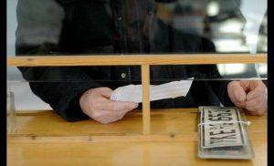 Κατάθεση πινακίδων: Ως πότε μπορείτε να υποβάλετε δήλωση ακινησίας