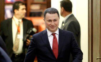 Ενταλμα σύλληψης εις βάρος του πρώην πρωθυπουργού Νίκολα Γκρουέφσκι
