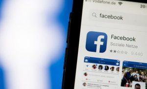 Θα έχει το Facebook την (κακή) τύχη του Yahoo;