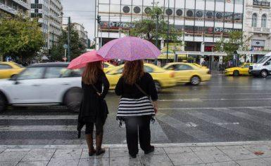 Αλλάζει απότομα ο καιρός: Έρχονται βροχές και πτώση της θερμοκρασίας