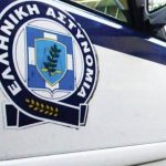 Ανατίναξαν ΑΤΜ στην Αργυρούπολη Αναστάτωση στην περιοχή από την έκρηξη