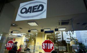 Το ΑΣΕΠ για την νέα κοινωφελή εργασία του ΟΑΕΔ