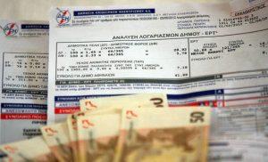 ΔΕΗ: Θέλεις τον κλασσικό λογαριασμό στο σπίτι; Πλήρωσε 1 ευρώ
