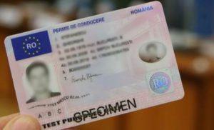 Πρόσθετο παράβολο 30 ευρώ εάν χάσετε το δίπλωμα οδήγησης