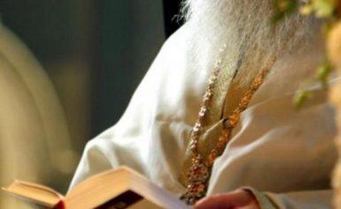 Ελληνική Ενωση για τα Δικαιώματα: Η συμφωνία Τσίπρα- Ιερώνυμου παραβιάζει τη θρησκευτική ουδετερότητα του κράτους