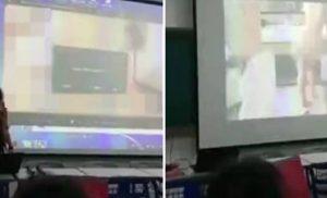Γκάφα επικών διαστάσεων: Ο προτζέκτορας του καθηγητή άρχισε να παίζει… πορνό [εικόνες]
