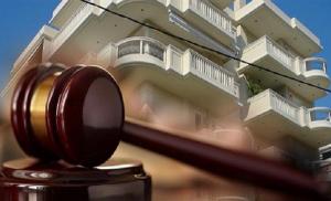 Πλειστηριασμοί: Στο «σφυρί» δεκάδες χιλιάδες πρώτες κατοικίες με τον νέο «νόμο Κατσέλη»