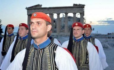 Εύζωνες: 150 χρόνια Σύμβολο Ελληνικής Λεβεντιάς, Γενναιότητας και Δόξας
