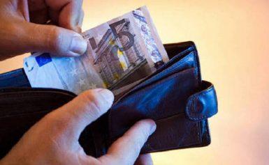 Κοινωνικό Εισόδημα Αλληλεγγύης (ΚΕΑ): Πώς να κάνετε τις αιτήσεις – Αυτά τα δικαιολογητικά χρειάζεστε