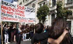 Πολώνεται το κλίμα: Συλλαλητήριο την Πέμπτη στα Προπύλαια ενάντια στις «εθνικιστικές καταλήψεις»