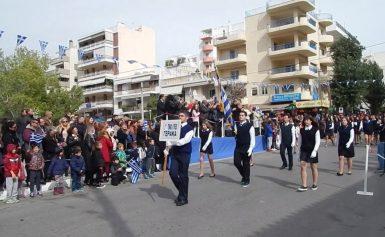 Ντροπή! Εμετικά συνθήματα μίσους κατά των μαθητών που τραγούδησαν το «Μακεδονία Ξακουστή» στον Γέρακα – Απειλούν τη ζωή τους (εικόνες και βίντεο).