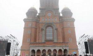Εγκαινιάστηκε ο μεγαλύτερος ορθόδοξος ναός στον κόσμο: Η Ορθοδοξία βρήκε το νέο της «σπίτι» (φωτό)