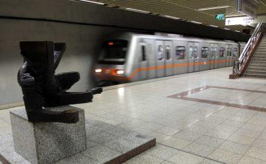 Δωρεάν μετακίνηση των ενστόλων με τα Μέσα Μαζικής Μεταφοράς ανακοίνωσε η Γεροβασίλη