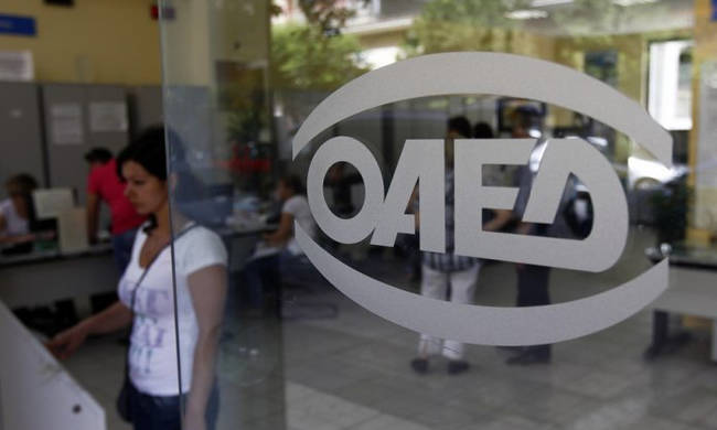 2.000 νέες θέσεις εργασίας στον ΟΑΕΔ