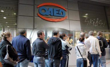 ΟΑΕΔ: »Τέλος χρόνου» για 2.082 προσλήψεις – Κατανομή και προσόντα