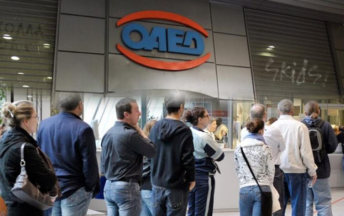 Επίδομα έως 720 ευρώ από τον ΟΑΕΔ – Ποιοι το δικαιούνται και τα δικαιολογητικά που χρειάζονται
