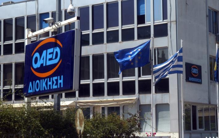 ΟΑΕΔ: Έρχονται 5.500 προσλήψεις στο Δημόσιο