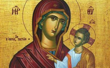 Το συγκλονιστικό θαύμα της Παναγίας που ζήτησε το μικρό κοριτσάκι!