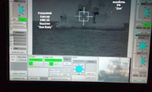 Η Ρωσία δια του FSB επιβεβαιώνει: αιχμαλωτίσαμε 3 ουκρανικά πολεμικά πλοία και 3 ναύτες Ουκρανοί τραυματίστηκαν