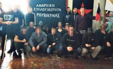 Economist για Ρουβίκωνα: Γιατί ο Τσίπρας αφήνει μία ομάδα ταραχοποιών ατιμώρητη;