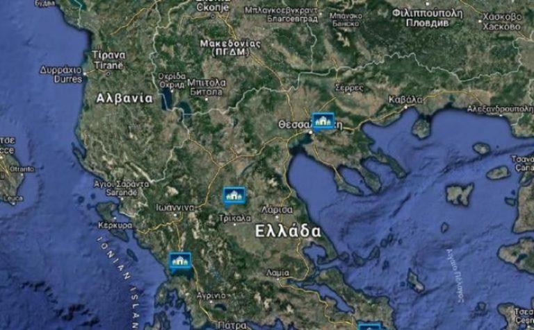 """Τα Σκόπια ονομάζονται """"Μακεδονία"""" σε χάρτη του υπουργείου Άμυνας!"""