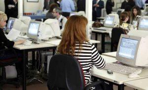 Άδειες δημοσίων υπαλλήλων: Τι αλλάζει