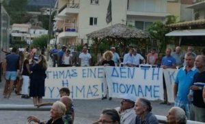 Κινητοποίηση των κατοίκων της Χιμάρας την Παρασκευή 21/12 με αφορμή την καταπάτηση των περιουσιών τους από το αλβανικό κράτος