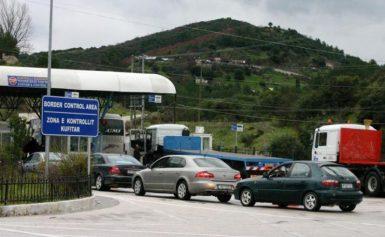 Η Αλβανία απαγόρευσε την είσοδο σε έλληνα δημοσιογράφο που πήγε να καλύψει το αυριανό μνημόσυνο του Κ. Κατσίφα