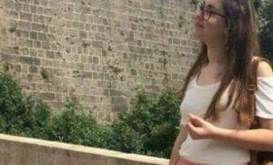 ομολογία του 19χρονου που Σοκάρει για τη δολοφονία της φοιτήτριας: Παρακαλούσε να την πάμε στο νοσοκομείο