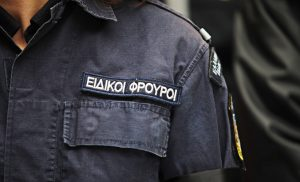 Η ανακοίνωση της ΕΛΑΣ για τη μη καταβολή των αναδρομικών στους ειδικούς φρουρούς