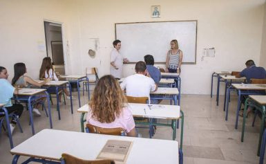 Προσλήψεις εκπαιδευτικών: Πότε ανοίγει το σύστημα για τις αιτήσεις