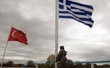 Deutsche Welle: Πολεμικοί τόνοι ανάμεσα σε Ελλάδα και Τουρκία