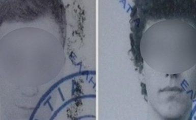 Βόμβα στον ΣΚΑΪ: Αυτοί είναι οι ύποπτοι για το τρομοκρατικό χτύπημα