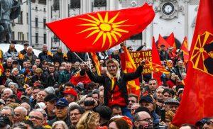 Πρόκληση: Ίδρυσαν ΜΚΟ για τη διδασκαλία της «μακεδονικής γλώσσας» στην Πέλλα (photos)