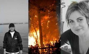 Φωτιά στο Μάτι: Μήνυση για τον θάνατο της Χρύσας Σπηλιώτη και του συζύγου της!