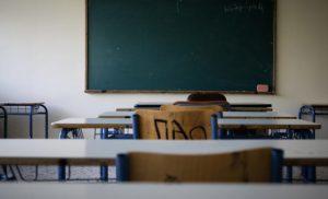 συνελήφθη δάσκαλος δημοτικού σχολείου στη Βοιωτία για παιδική πορνογραφία