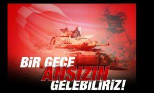 Τούρκοι χάκερ χτύπησαν την ιστοσελίδα της Γενικής Γραμματείας Καταναλωτή