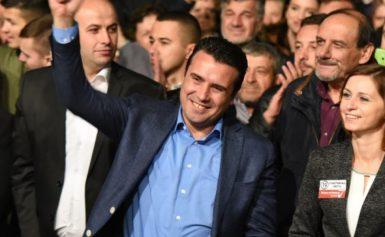 Ομιλία Ζ.Ζάεφ: «Δεν θα είμαστε «Βορειομακεδόνες» – H Ελλάδα αναγνώρισε «μακεδονική» γλώσσα & εθνότητα»